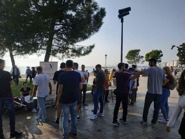 """Θεσσαλονίκη: Happening με αφορμή την ομιλία """"Καρλ Γιούνγκ: Συνειδητό-ασυνείδητο"""""""